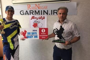 کسب مقام اول مسابقات اينترناشيونال ايندرو سيکس ديز 2016 ( 6 Days 2016)