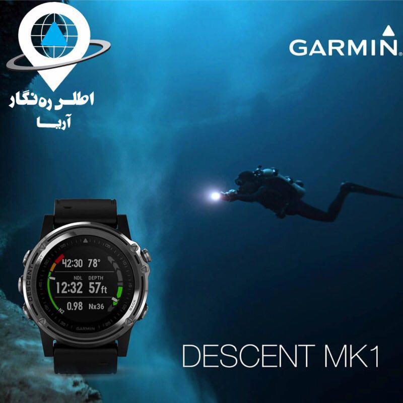 ساعت Descent MK1